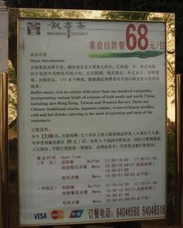 20130505_yhg033.JPG