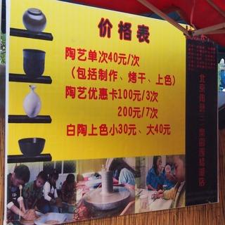20130511_danketsuko10.JPG