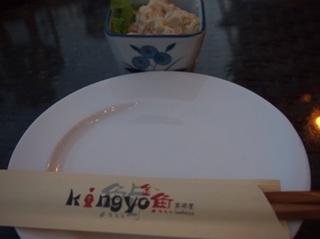 201305_kingyo001.JPG