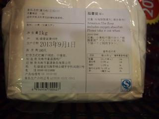 201310_kona2.JPG