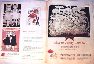 2013_issue29_7.JPG