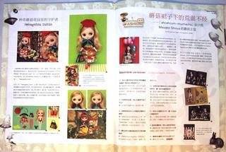 2013_issue29_8.JPG
