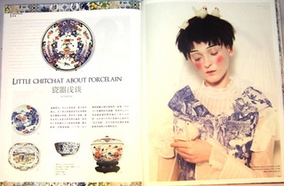 2013_issue30_07.JPG