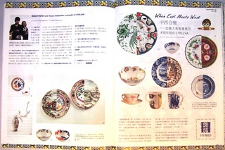 2013_issue30_10.JPG