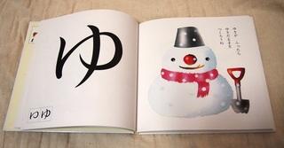 201409_book01.JPG