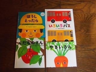 201409_seiiku023.JPG