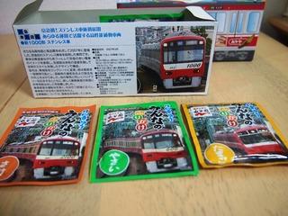 201411_furikake010.JPG