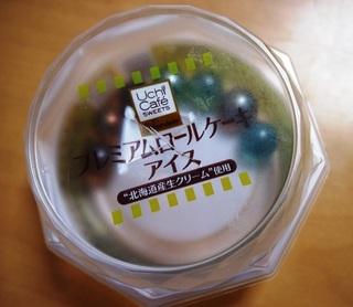 201506_icecake03.JPG