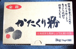 20150905_inzai002.JPG