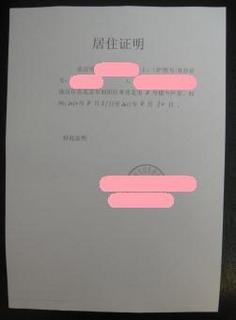 100901_bj(13).JPG