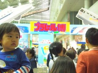 200140430_pulahaku04.JPG