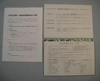 20110816_hahaoya02.JPG