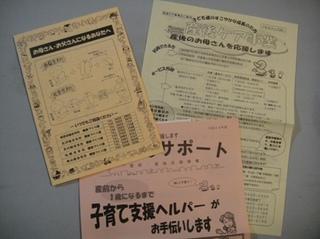 20110816_hahaoya03.JPG