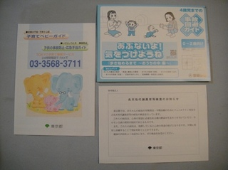 20110816_hahaoya04.JPG