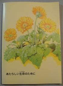 20110816_hahaoya07.JPG