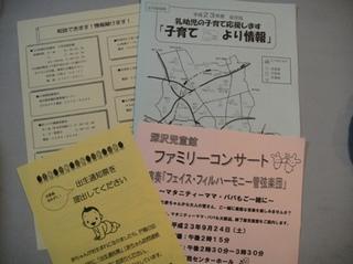 20110816_hahaoya10.JPG
