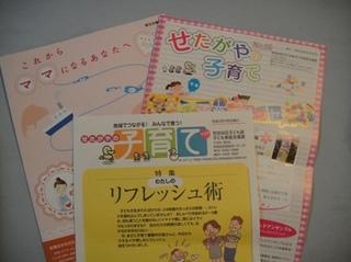 20110816_hahaoya11.JPG
