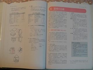 20110816_hahaoya13.JPG