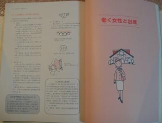 20110816_hahaoya14.JPG
