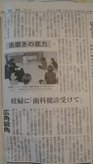 20110816_hahaoya15.jpg