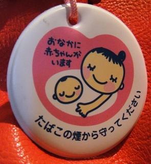 20110816_hahaoya16.JPG