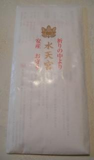 20110817_11.JPG