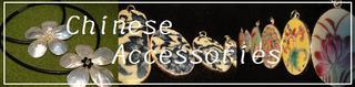 201108_Accessories_top.jpg