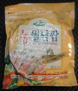 20111011_lgx08.JPG