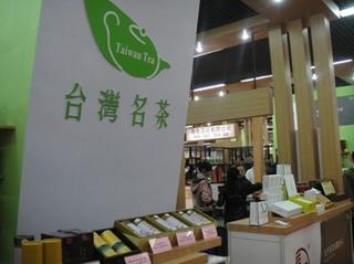 20111028_cte005.JPG