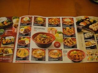 20120517_hotmot06.JPG