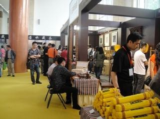 20120629_tea5.JPG