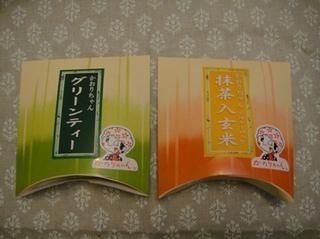 20120701_tea11.JPG