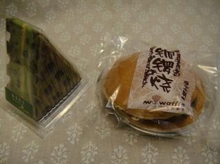 20120701_tea12.JPG