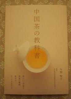 20121220_book1.JPG