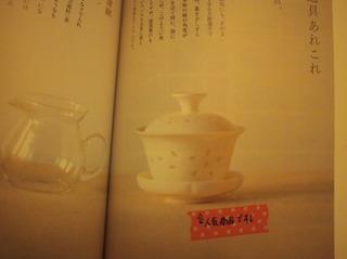 20121220_book4.JPG