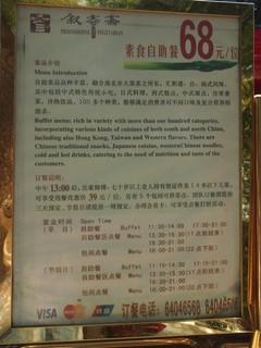 201310_chayiguan22.JPG