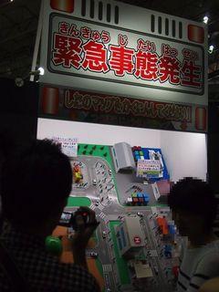 20140809_02.JPG