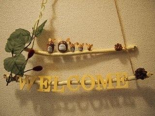20141018_welcome2.JPG