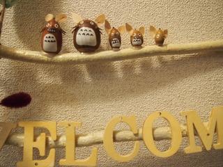 20141018_welcome3.JPG