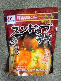 20150905_inzai001.JPG