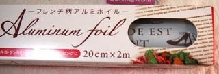 20150905_inzai016.JPG