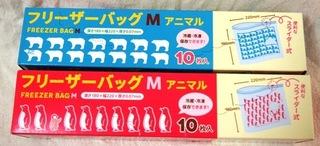 20150905_inzai017.JPG