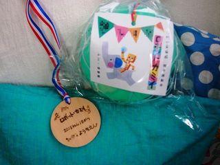 201510_undoukai11.JPG