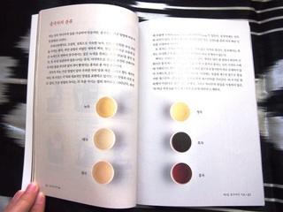 2015_teabook02.JPG