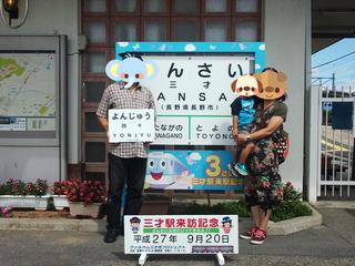 nagano02.png