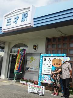 nagano03.png