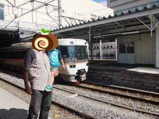 nagano05.png