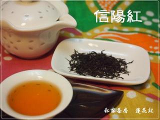 xingyanghong_02logo.jpg